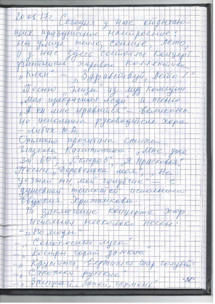 File0024-001