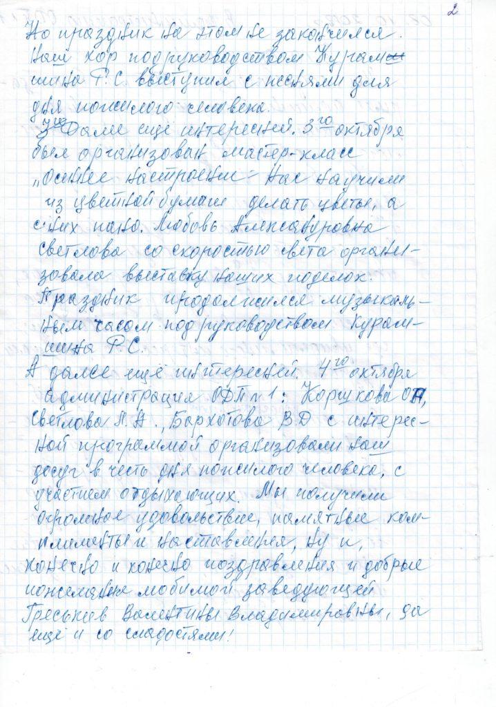 img6 (1)